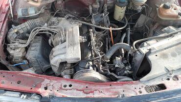 постельное белье kenzo китай в Кыргызстан: Audi 2.3 л. 1989
