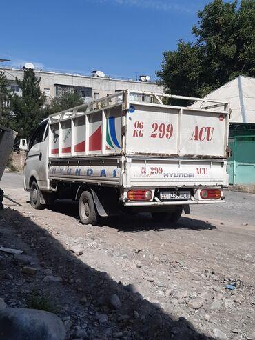 Грузовые перевозки - Кара-Балта: Услуги Портера Кара-Балта. Бишкек