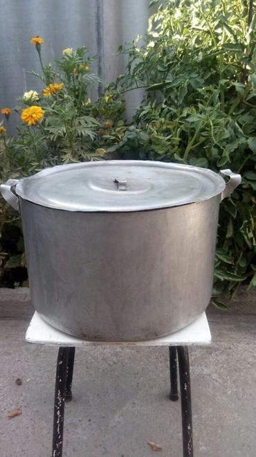 Посуда - Кыргызстан: Продаю советские алюминиевые и кастрюли20л10л8л новая бидоны