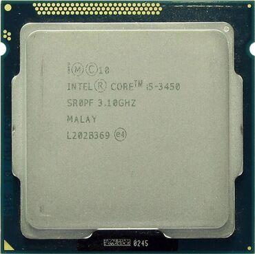 Процессор для ПК. Сокет 1155 Lga core i5-3450. 3'2Ghz; 4 ядра; 4 поток