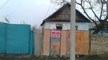 Продаю или меняю пол дома (часть дома) в Бишкек