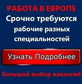 Банки, страхование в Душанбе