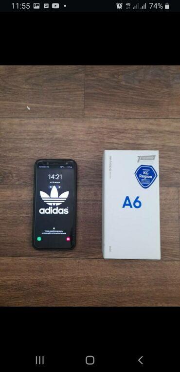 244 объявлений   ЭЛЕКТРОНИКА: Samsung Galaxy A6   32 ГБ   Черный   Отпечаток пальца, Две SIM карты, С документами