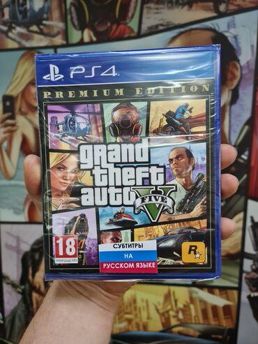 1976 объявлений: Диск для PlayStation 4/5G.T.A. 5 на русском языке Grand Theft Auto V
