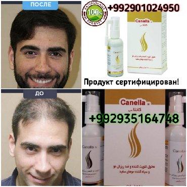 """Другое в Таджикистан: Canella si дороии сертификат аз """" ХАДАМОТИ НАЗОРАТИ ДАВЛАТИИ ФАЪОЛИЯТИ"""