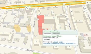 Сдаются офисные помещения в центре города.Адрес: Логвиненко 55
