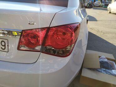 Chevrolet cruz arxa stoplar