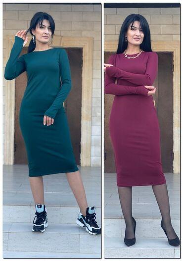 Платье Свободного кроя Elegant L