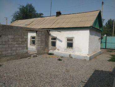 купить участок село байтик в Кыргызстан: Продам Дом 50 кв. м, 3 комнаты