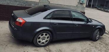 снегурочка а4 оптом в Кыргызстан: Audi A4 1.8 л. 2001
