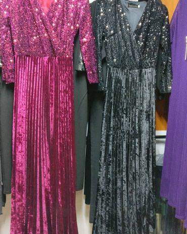 Платье нарядное. Новое. Размеры 44-48.Цена 1300 в Бишкек