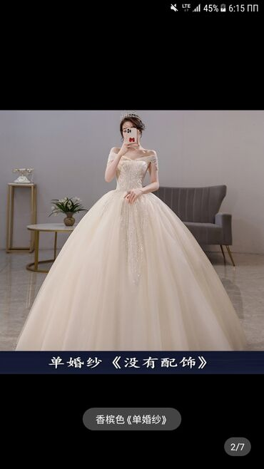 Свадебные платьялар заказ менен алып келип берем производства гуанжу