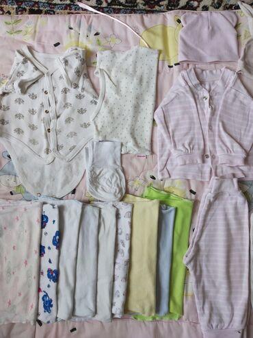 Вещи для новорожденных за все 600сом