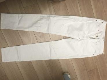 зауженные джинсы для мужчин в Кыргызстан: Джинсы Mango размер 36, идеальное состояние зауженные