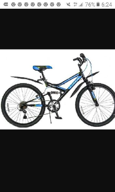 Куплю велосипед взрослый не дорого