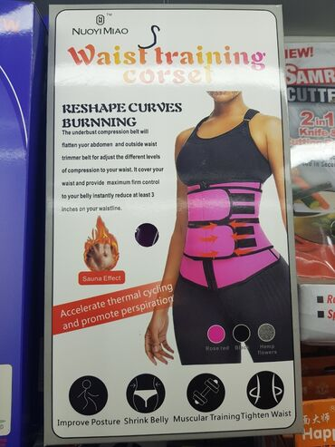 Корсет для спин и похудения