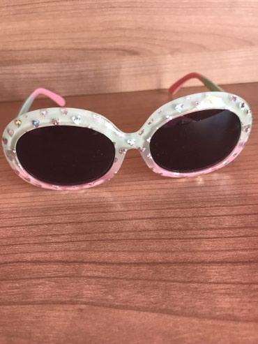 Солнце защитные очки (Accessorize) Güneş eynekleri (Accessorize)