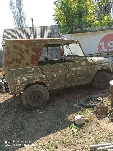 UAZ - Бишкек: UAZ 1988