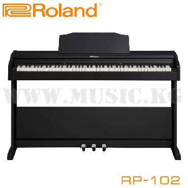 Цифровое фортепиано Roland RP102При выборе фортепиано в расчет