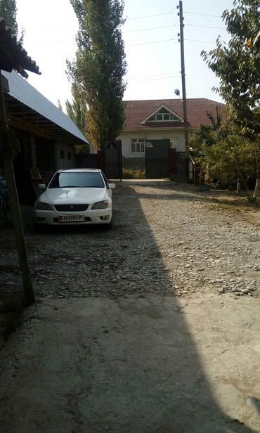 Другое  в Узген