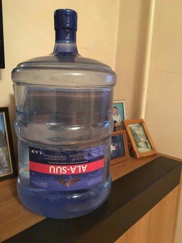 Родниковая Вода!!! ВОДА в подарок!!! в Бишкек
