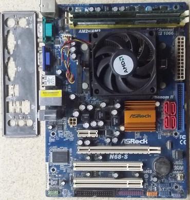 asrock - Azərbaycan: ASRock N68-S+AMD Athlon(tm)II X2 240 2.8CHz+2Gb RAMCPU; AMD