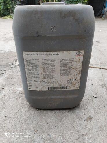 Продаю канистры из под масла 20 литров