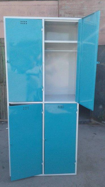Шкафы для хранения одежды в Бишкек
