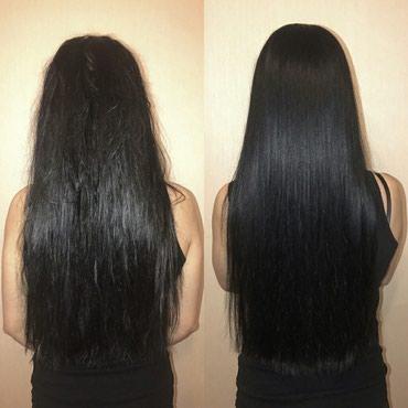 Кератиновое выпрямление волос с бразильским составом в Бишкек