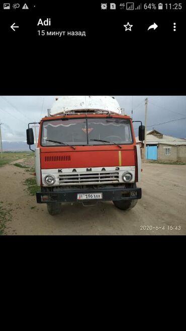 vse dlya plavaniya в Кыргызстан: Vse voprosy po tel.Cena dogovornayaЦена договорная Остальное по тел