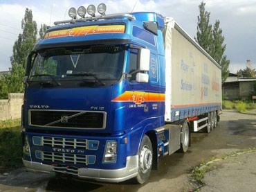 Международные грузовые перевозки. в Бишкек