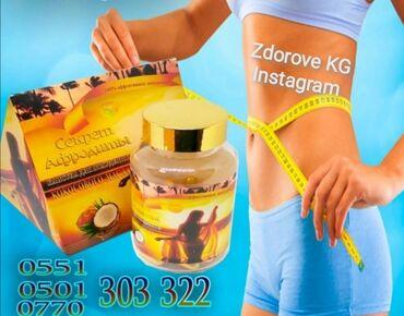 Секрет афродиты препарат для похудения. 36 капсул. Натуральный