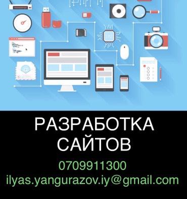 ad-image-48692551