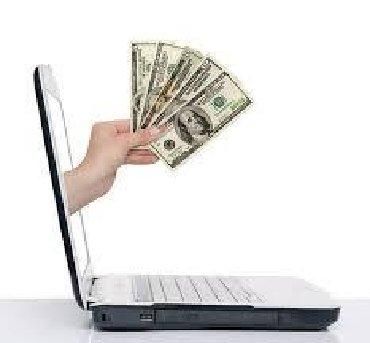 Скупка ноутбуков рабочих !Токтогула 181 турусбекова . Покупаем