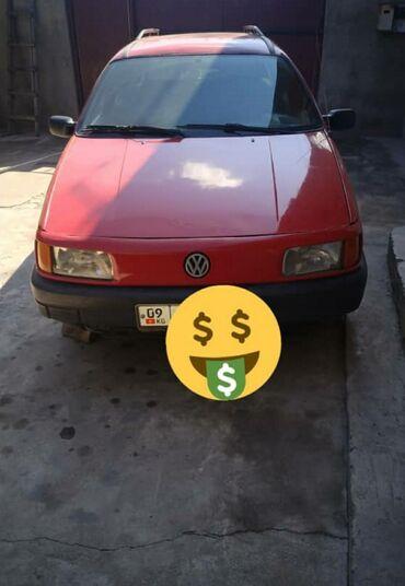 Кг сахара цена - Кыргызстан: Volkswagen Passat CC 1.8 л. 1990