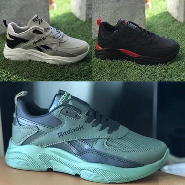 Кроссовки и спортивная обувь - Кок-Ой: Мужские кроссовки Reebok. Производство Турция