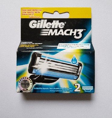 Ostalo - Pancevo: Gillette Mach3 sa dva uloškaPotpuno novo u originalnom
