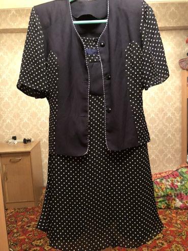 Женская одежда в Чаек: Красивый женский костюм !