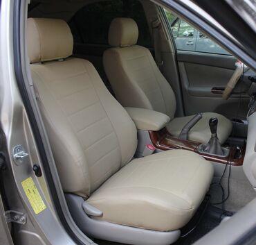 Тойота Камри V30 (2002-2006) Автомобильные чехлы на заказ!!! Сроки -
