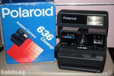 Polaroid 636 close up пишите сюда на сайт лалафо в Ош