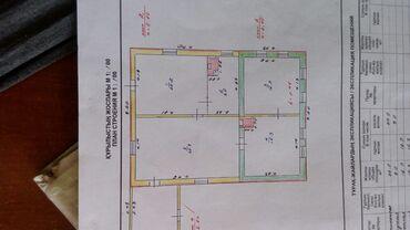 Продам Дом 65 кв. м, 5 комнат