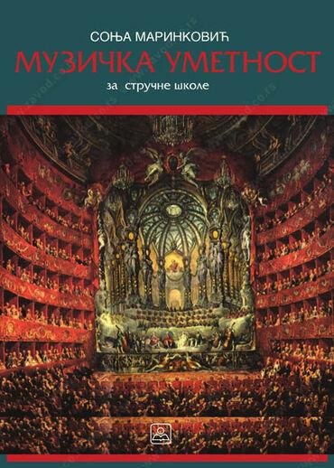 Knjige, časopisi, CD i DVD | Subotica: Udzbenik iz MuzickogIzdavacka kuca: Zavod za udzbenikeKupac placa