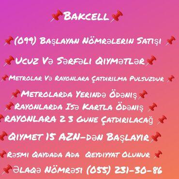 bakcel nomreler - Azərbaycan: 🎁 Deyerli müşteriler. Bakcel Nomreler (0️⃣9️⃣9️⃣)📌 Ardicil