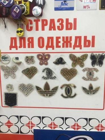 Визитки, листовки, буклеты, настольные в Бишкек