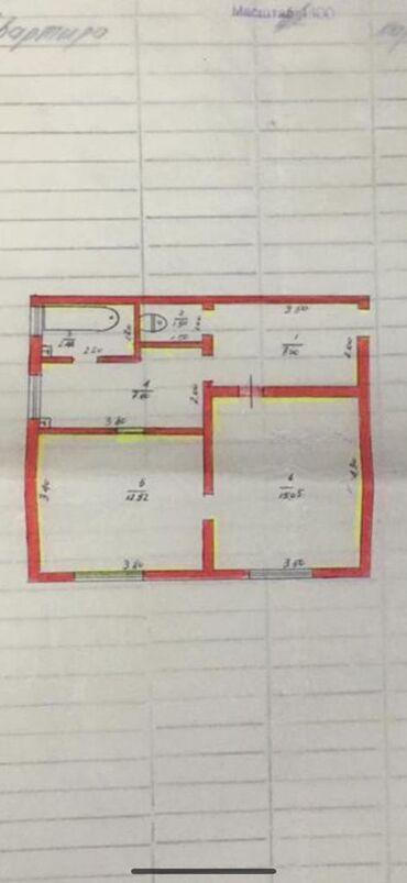 Недвижимость - Орловка: 2 комнаты, 46 кв. м