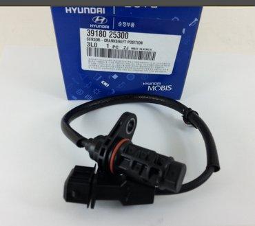 Bakı şəhərində Dirsəkli val sensoru 39180-25300. Hyundai kia