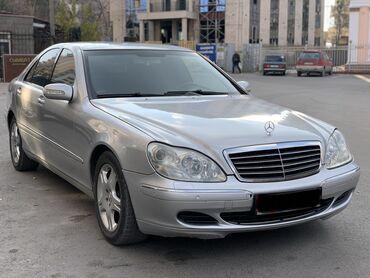купить двигатель мерседес 3 2 бензин в Кыргызстан: Mercedes-Benz S-Class 3.2 л. 2004   217000 км