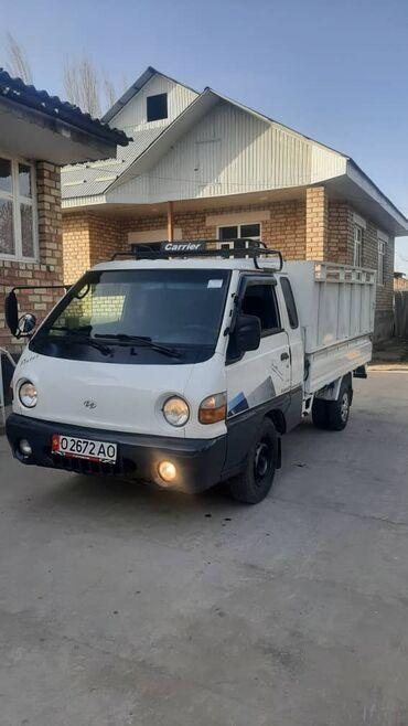 перевозка в Кыргызстан: Портер Региональные перевозки, По городу | Борт 2000 кг. | Переезд, Вывоз строй мусора, Вывоз бытового мусора