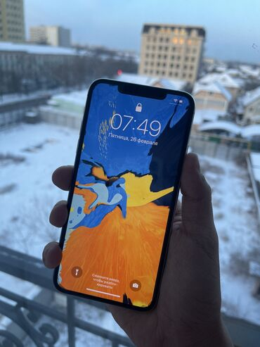 купить бу iphone 11 pro в Кыргызстан: Б/У IPhone 11 Pro Max 256 ГБ Белый