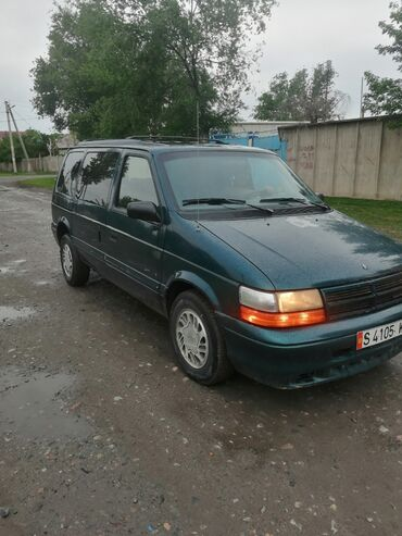 прицеп автомобильный в Кыргызстан: Dodge Caravan 3 л. 1996